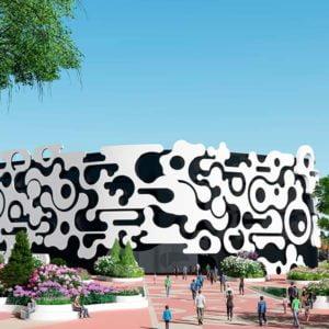 Кожа здания: пример лирической абстракции.