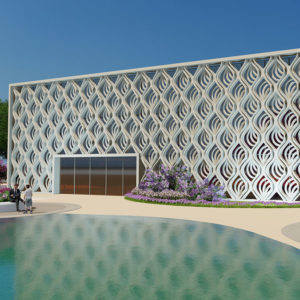 Фасад здания, вдохновленный природой